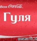 Сашенька Кириллова