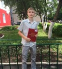 Роман Пинчук