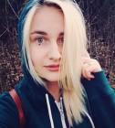 Любовь Степанова, 30, Москва