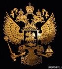 Тигранчик Бобылев