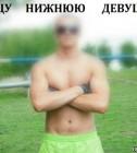 АРТЕМ-ТОР-ХАРЬКОВ, 35, Харьков